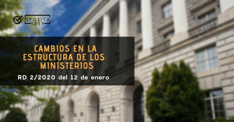 Imagen genérica de edificio institucional fuera de foco con árboles y cielo azul para ilustrar el post en el que se analizan los cambios en los ministerios derivados del RD 2/2020 del 12 de enero