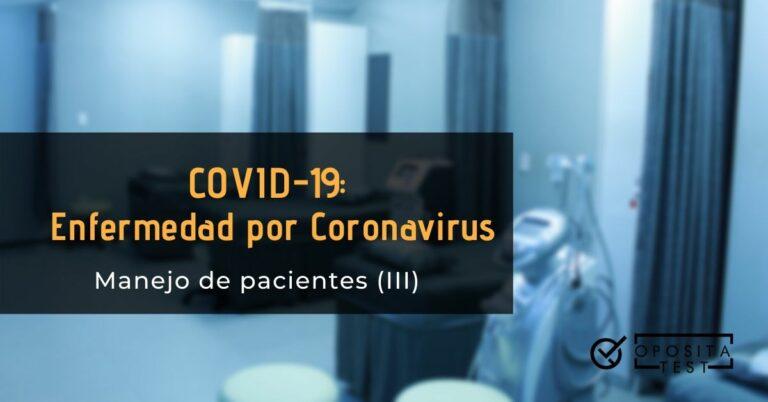 Imagen genérica de entorno hospitalario fuera de foco para acompañar una información en la que se analiza como realizar procedimientos respiratorios de riesgo a pacientes confirmados por COVID-19