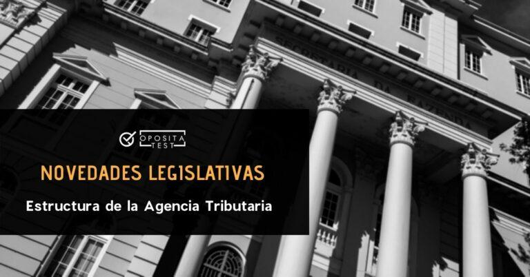 Imagen en blanco y negro de edificio gubernamental para acompañar una entrada en la que se analizan las reformas legislativas en la estructura de la Agencia Tributaria