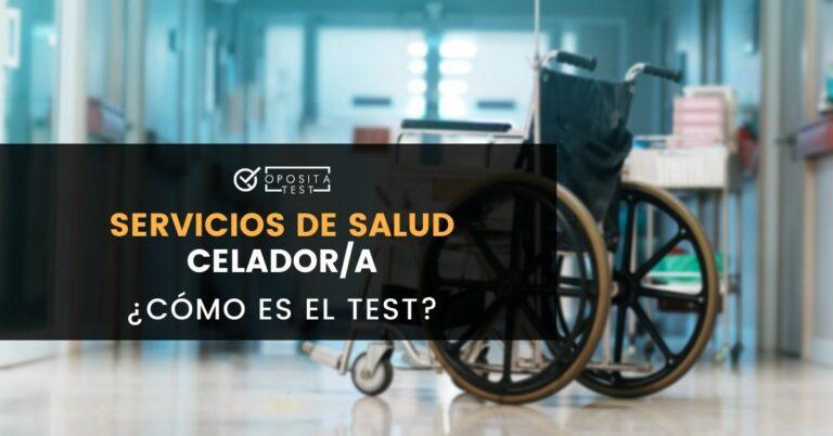 Silla de ruedas en entorno hospitalario para ilustrar un post en el que se explica en qué consiste el test de celador en los servicios de salud del Sistema Nacional de Salud español